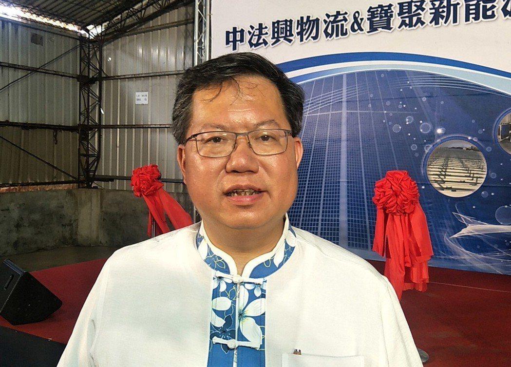 桃園市長鄭文燦(見圖)被外界普遍為「輕鬆選」! 他受訪談及今年選舉策略,他回應...