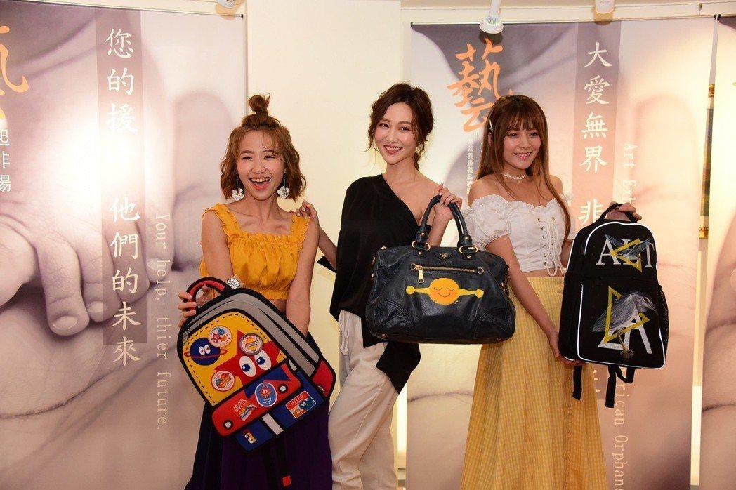 LULU(左)曾莞婷(中)出席公益活動。圖/黎藝術舘提供