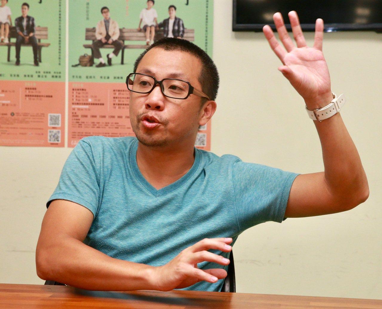 《小兒子》舞台劇9月7日起巡迴演出,編導黃致凱談作品。記者黃義書/攝影