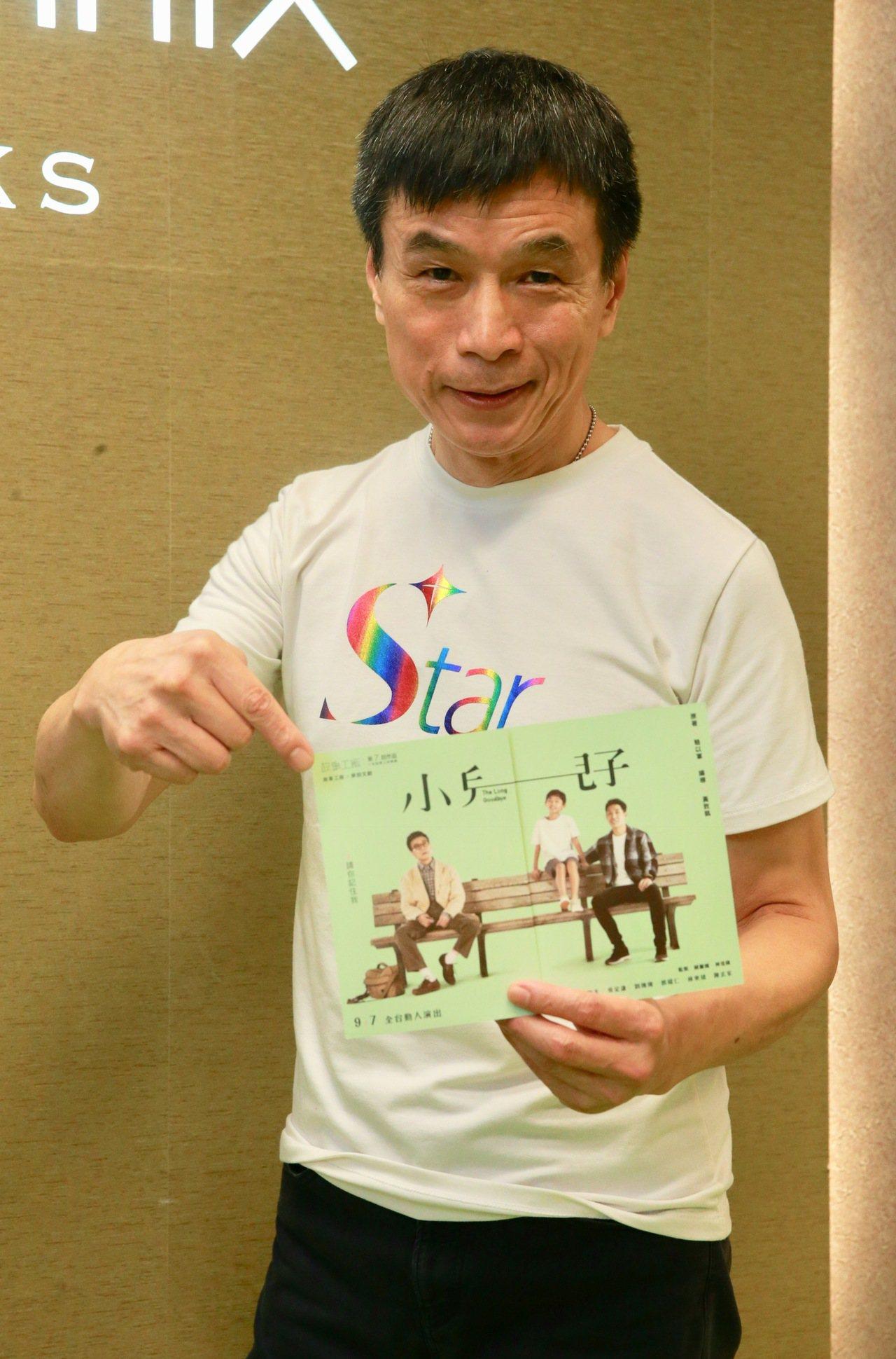 《小兒子》舞台劇9月7日起巡迴演出,演員李天柱談扮演失智老人。記者黃義書/攝影