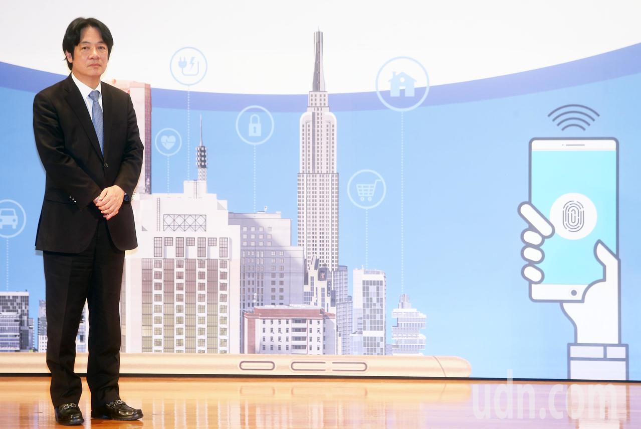 行政院長賴清德今天出席「2018智慧城市新經濟力論壇」。記者胡經周/攝影
