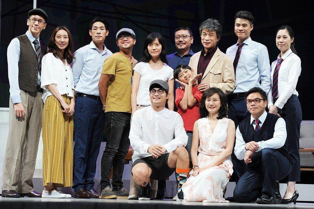 「小兒子」舞台劇將全省巡迴演出  圖/結果娛樂提供