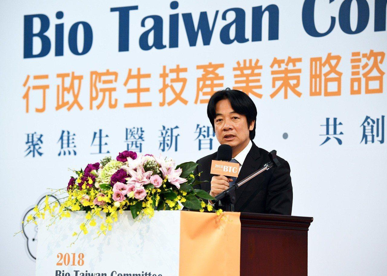 行政院長賴清德今天出席「2018行政院生技產業策略諮議委員會議(Bio Taiw...