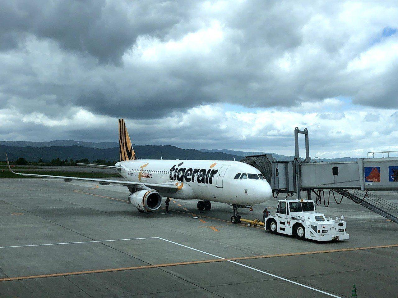 因應關西機場關閉,台灣虎航在鄰近的名古屋機場,增加加班機,預計9月7日、11日往...