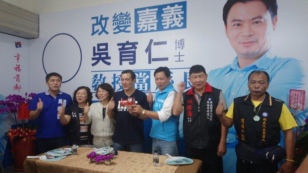 馬英九(左四)為吳育仁(左五)和年底選舉黨籍候選人加油打氣。圖/讀者提供