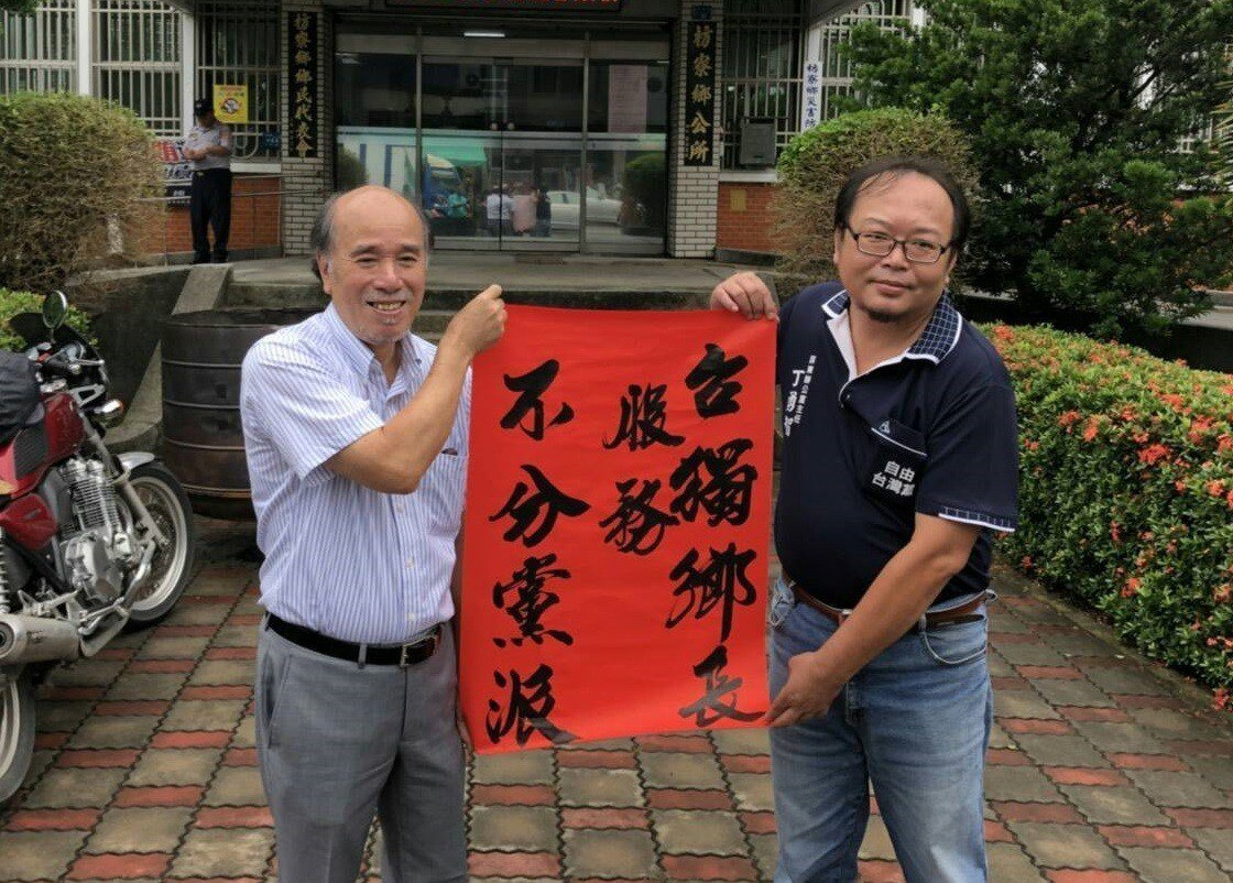 自由台灣黨枋寮鄉長候選人丁勇智(右)也是這次黨內全台唯一推出的候選人,前往登記時...