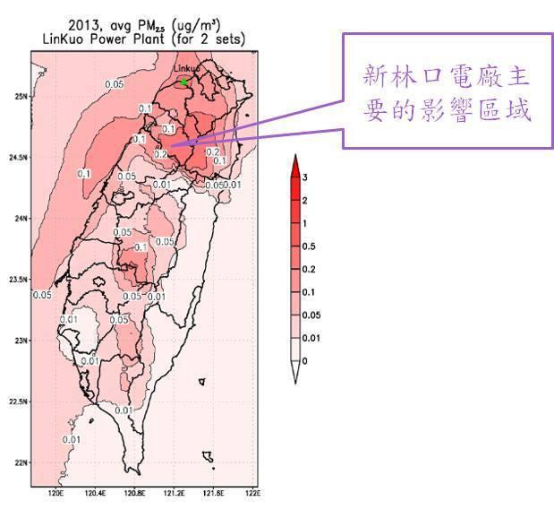 中興大學環工系教授莊秉潔公布的空汙地圖。圖/截取自莊秉潔臉書