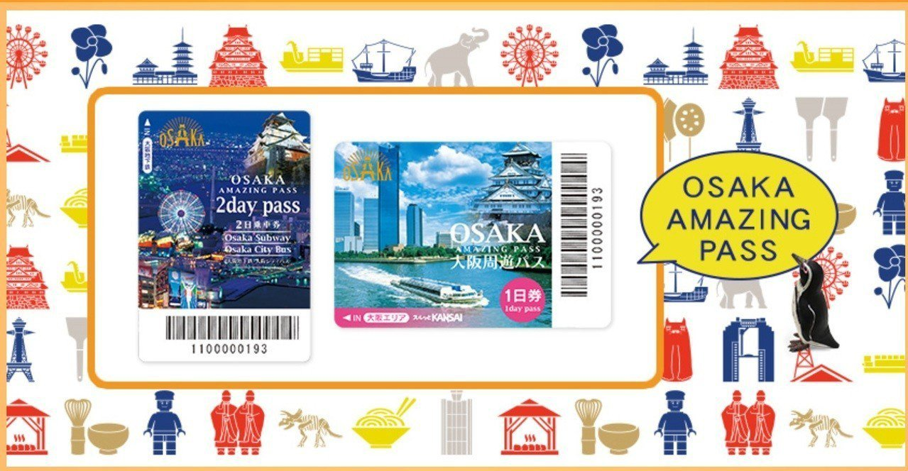 大阪周遊券主要可以無限次乘坐市內電車及巴士,還有35個以上景點可免費進場。圖/摘...