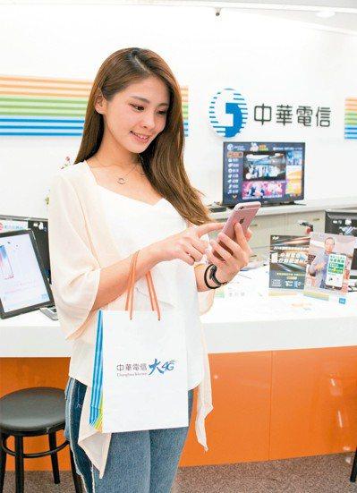 中華電信青春無敵學生方案擴大至教育部立案的公私立各級學校教職員工也可申辦。 圖/...