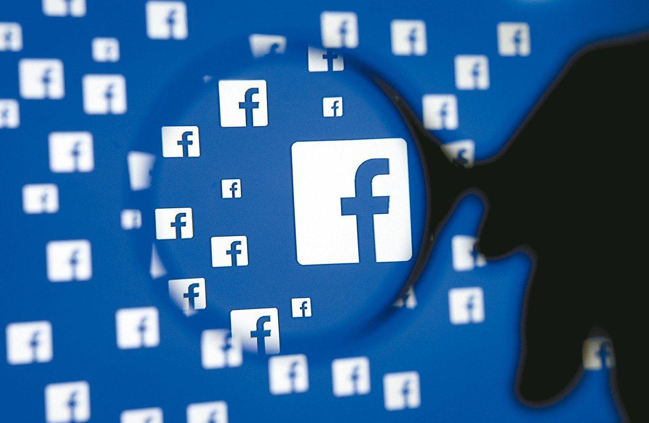 臉書將投資逾十億美元在新加坡興建亞洲首座資料中心,原本也是候選地點的彰化縣落空。...