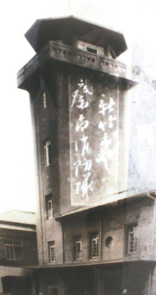 竹市消防博物館已成為第32處市定古蹟。 圖/文化局提供