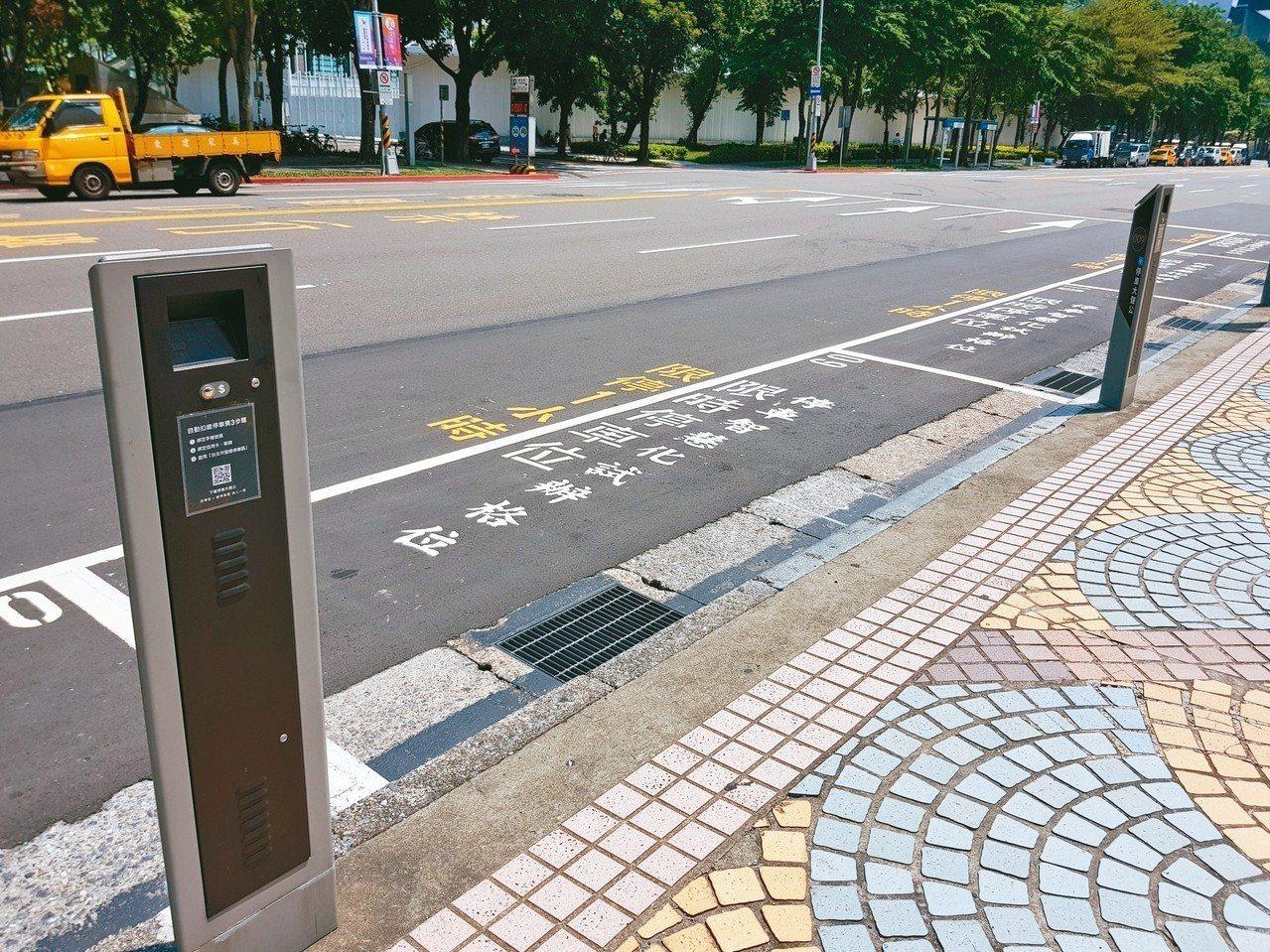 北市試辦路邊停車智慧化管理,部分路段路邊停車格設有智慧停車柱,偵測車輛狀況。 記...