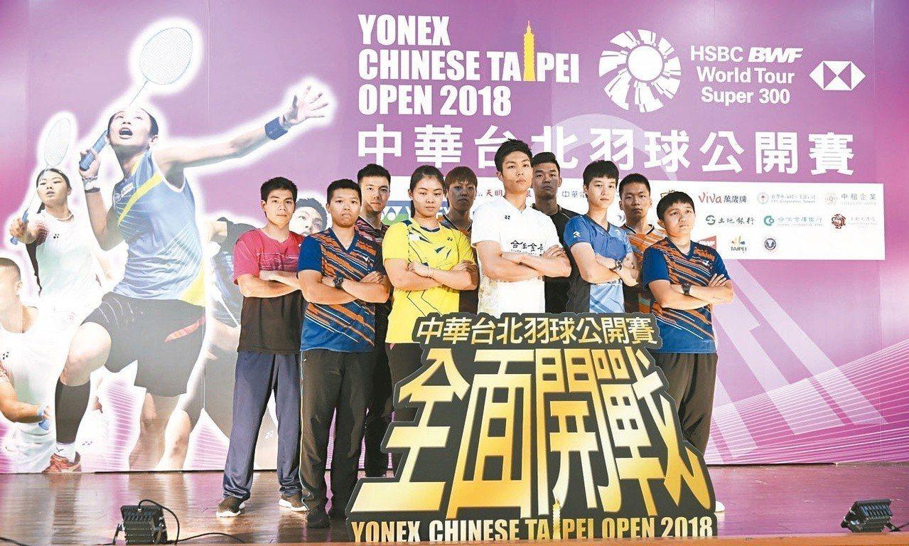 羽球「一哥」周天成(右五)為首的中華羽將,昨天一同出席台北羽球公開賽記者會。 圖...