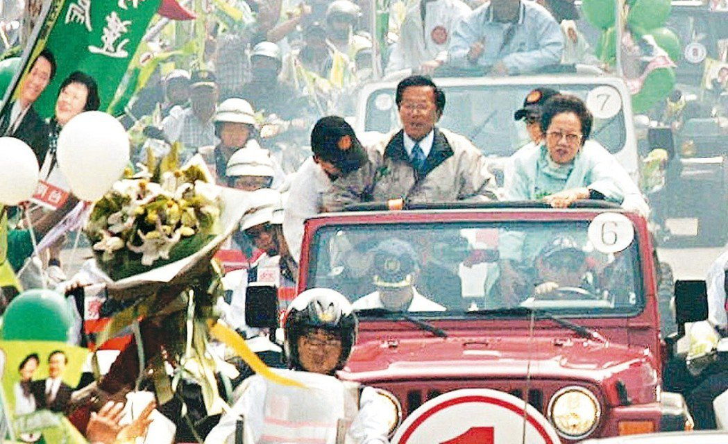2004年3月19日,時任總統的陳水扁、副總統呂秀蓮拜票時遭遇槍擊,圖為陳水扁遭...