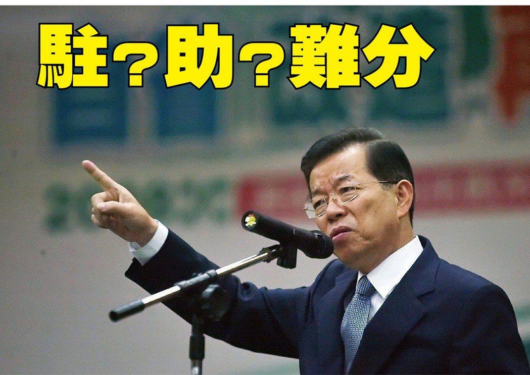 我國駐日代表謝長廷。 圖/聯合報系資料照片