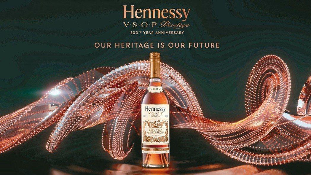 軒尼詩VSOP 200周年特別限量版酒瓶設計的全新視覺。