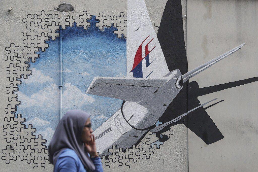 近日傳出柬埔寨深山有疑似馬航MH370客機殘骸,但中國長光衛星技術公司昨晚公布最...