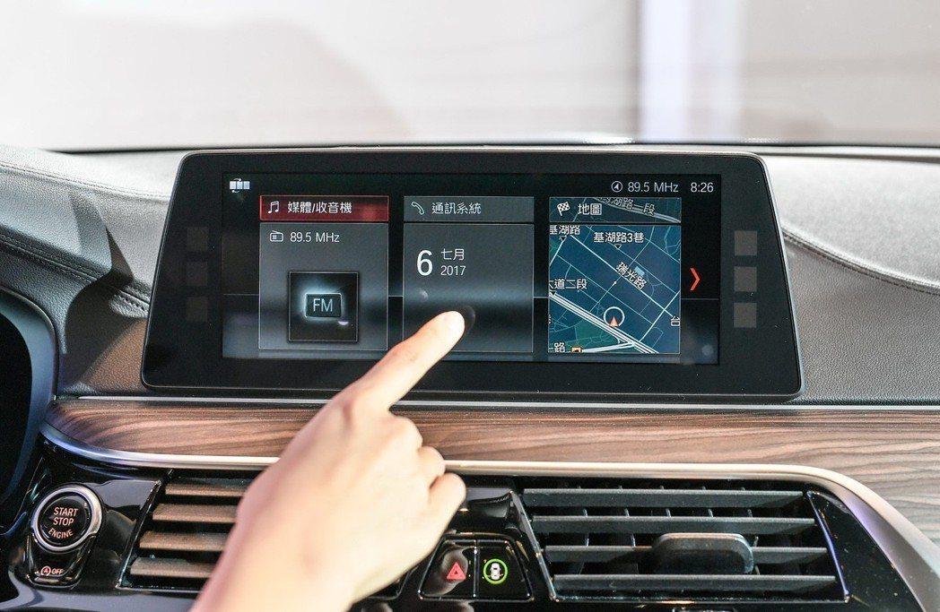 2019年式BMW大5系列四門房車標準配備10.25吋中控觸控螢幕及原廠中文智能...