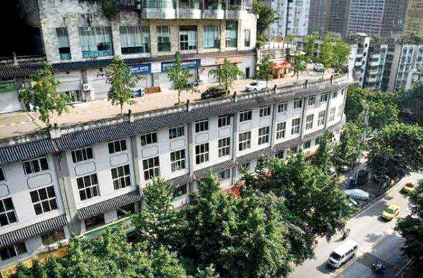 房頂道路被列為重慶的網紅公路 圖片來源/ mid-day