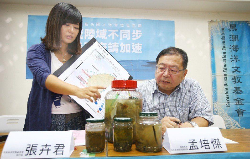 黑潮海洋文教基金會執行長張卉君(左)強調藍色國土受海漂廢棄物汙染狀況顯著,急需地...