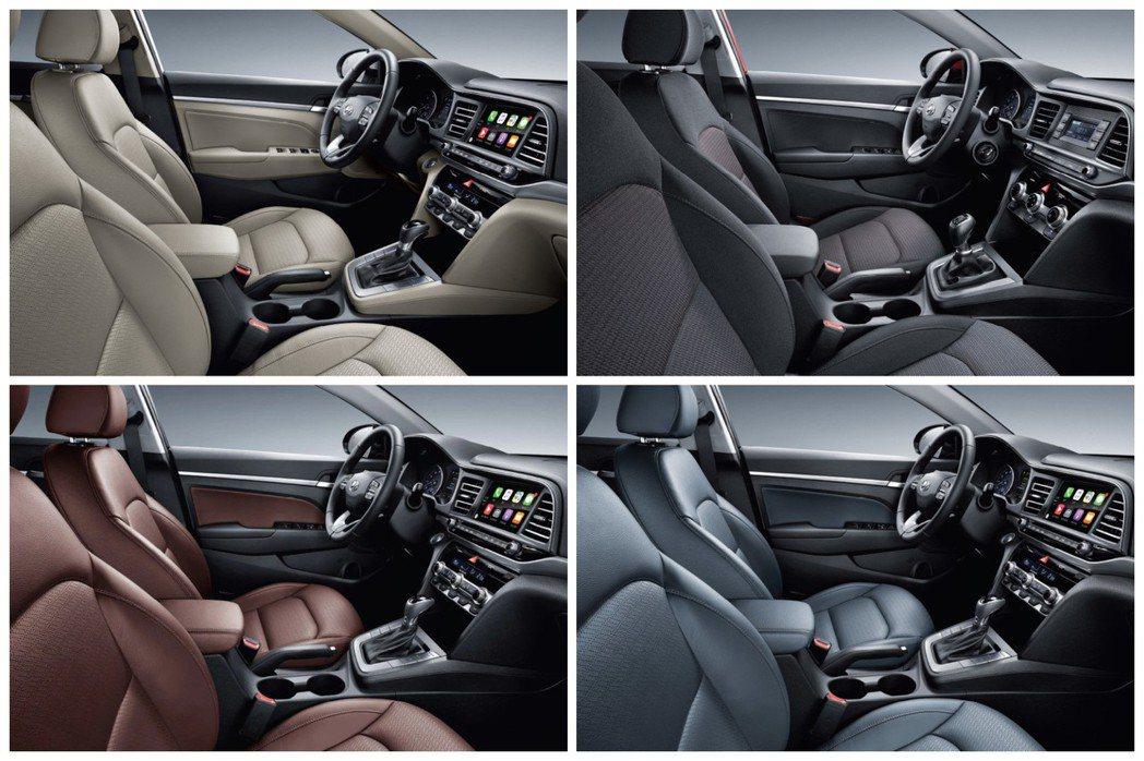 小改款韓版Hyundai Elantra共有四種座艙配置可選擇。 摘自Hyund...