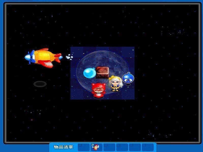在「宇宙地圖」模式中空間會隨遊戲時間逐漸縮小,更增添刺激感。