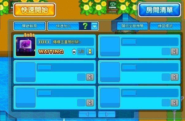 新增「快速開始系統」,協助玩家自動配對實力相近的對手進行對戰,不須再花時間等待對...