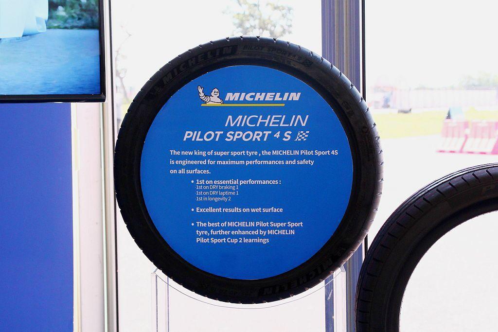 米其林Pilot Sport 4 S已經成為許多高性能、超跑的高階選配胎款。 記者張振群/攝影
