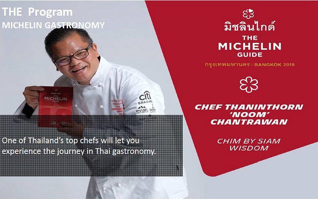 今年米其林極致體驗試駕活動還結合泰國武里南周邊旅遊景點、歷史古蹟與現代購物中心,加上由《米其林指南》選出的頂級廚師來為貴賓服務。 圖/Michelin提供