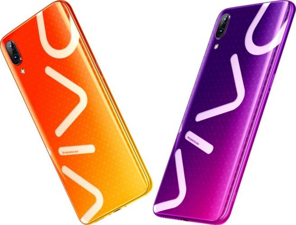 vivo Logo Phone版本