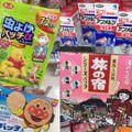 日本藥妝買什麼?日本主婦帶路「人氣回購款」掃貨推薦