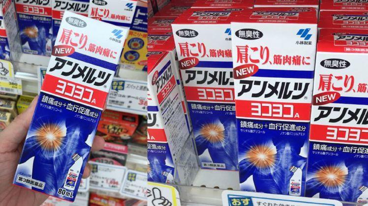 圖/小林製藥肌肉痠痛舒緩劑/日幣380元,Beauty美人圈提供