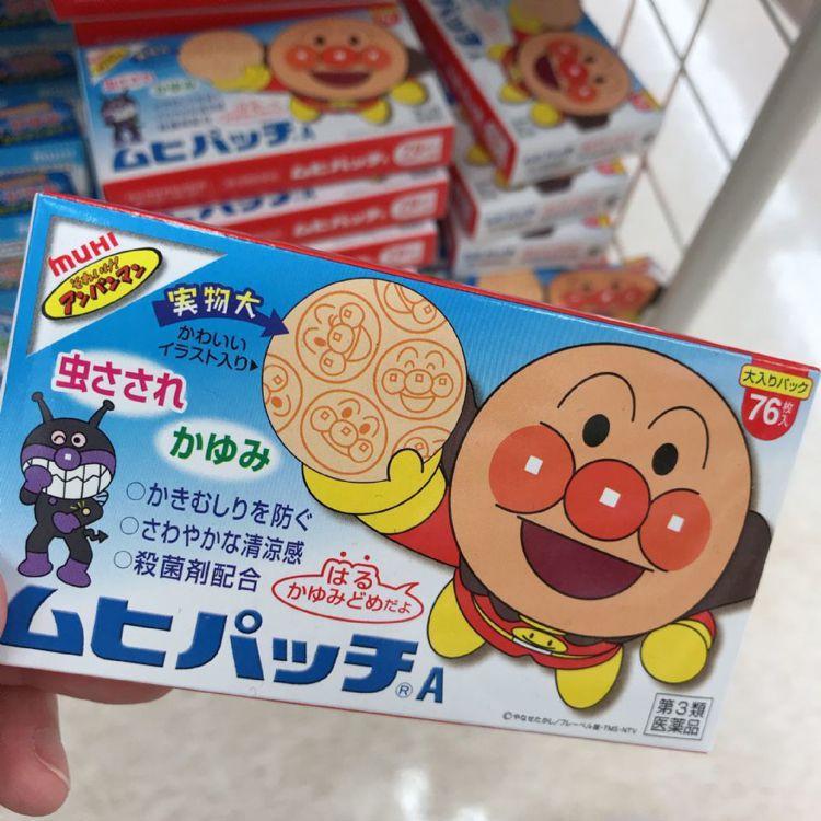 圖/麵包超人防蚊蟲貼片/日幣665元,Beauty美人圈提供
