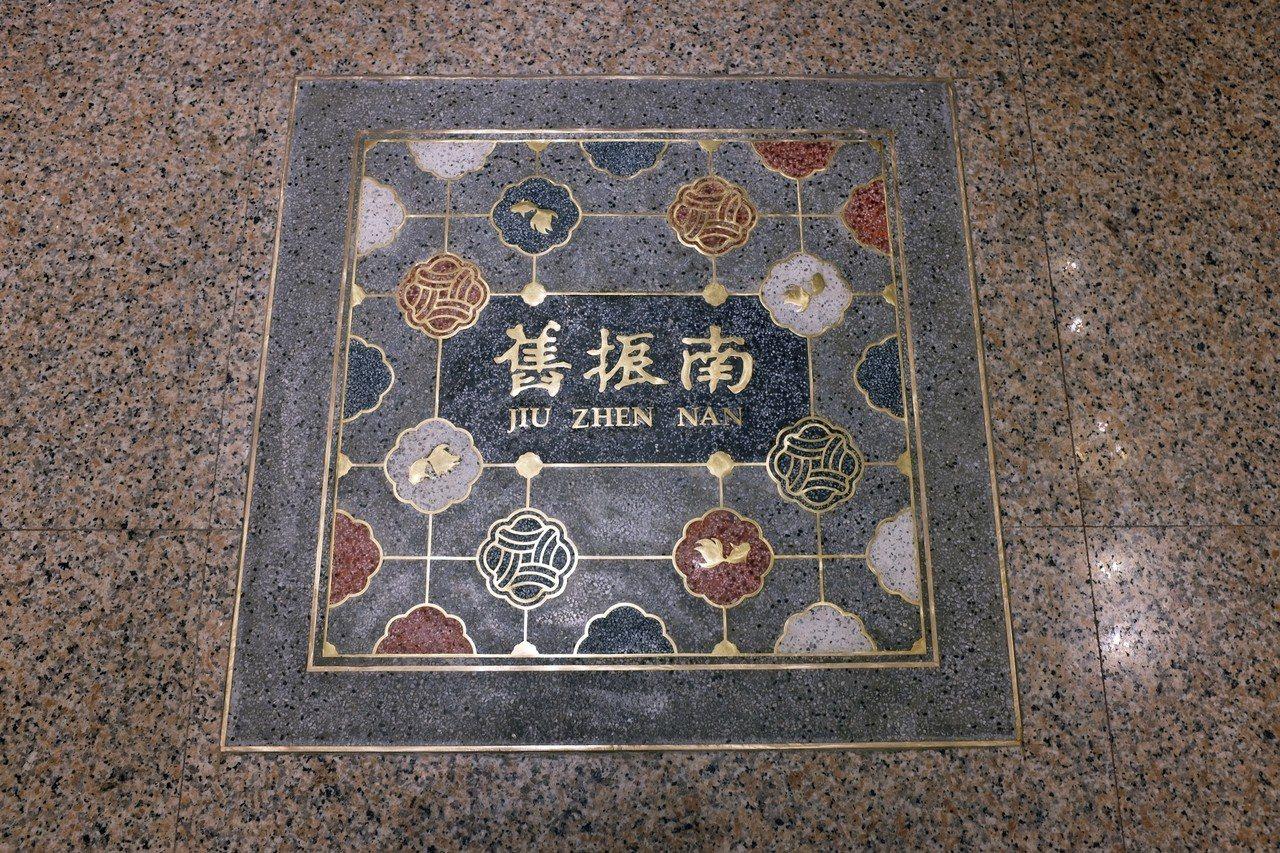 大廳中正方形磨石子地板鑲進銅材,添加跳色設計及家徽,別具意義。記者沈佩臻/攝影