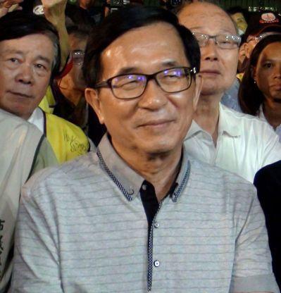 前總統陳水扁保外就醫,仍常常在臉書表達對民進黨的憂心。圖/聯合報資料照片