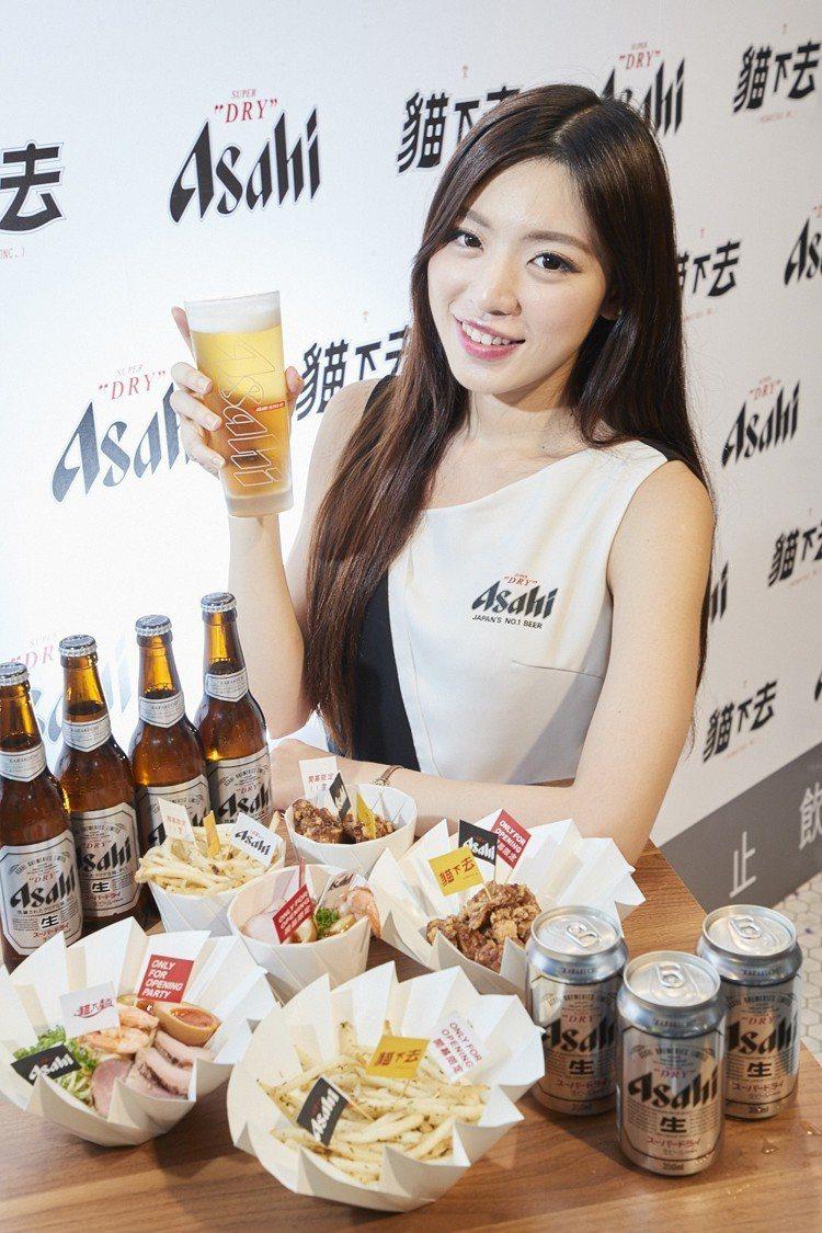 Asahi SUPER DRY與貓下去推出各樣下酒菜。圖/臺灣朝日啤酒提供※ 提...