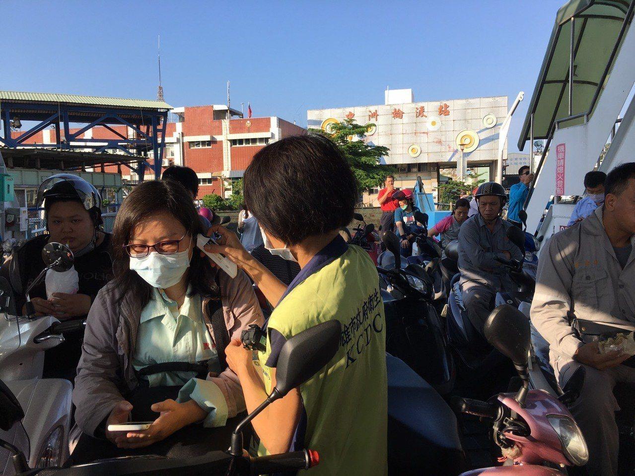 高雄市衛生局疾管人員今天上午6點到8點40分在中洲輪渡站,針對上班、上課尖峰時段...