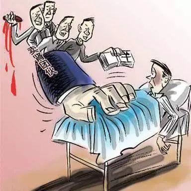 大陸黑市人體器官買賣仍趨之若鶩。取自湘潭晚報