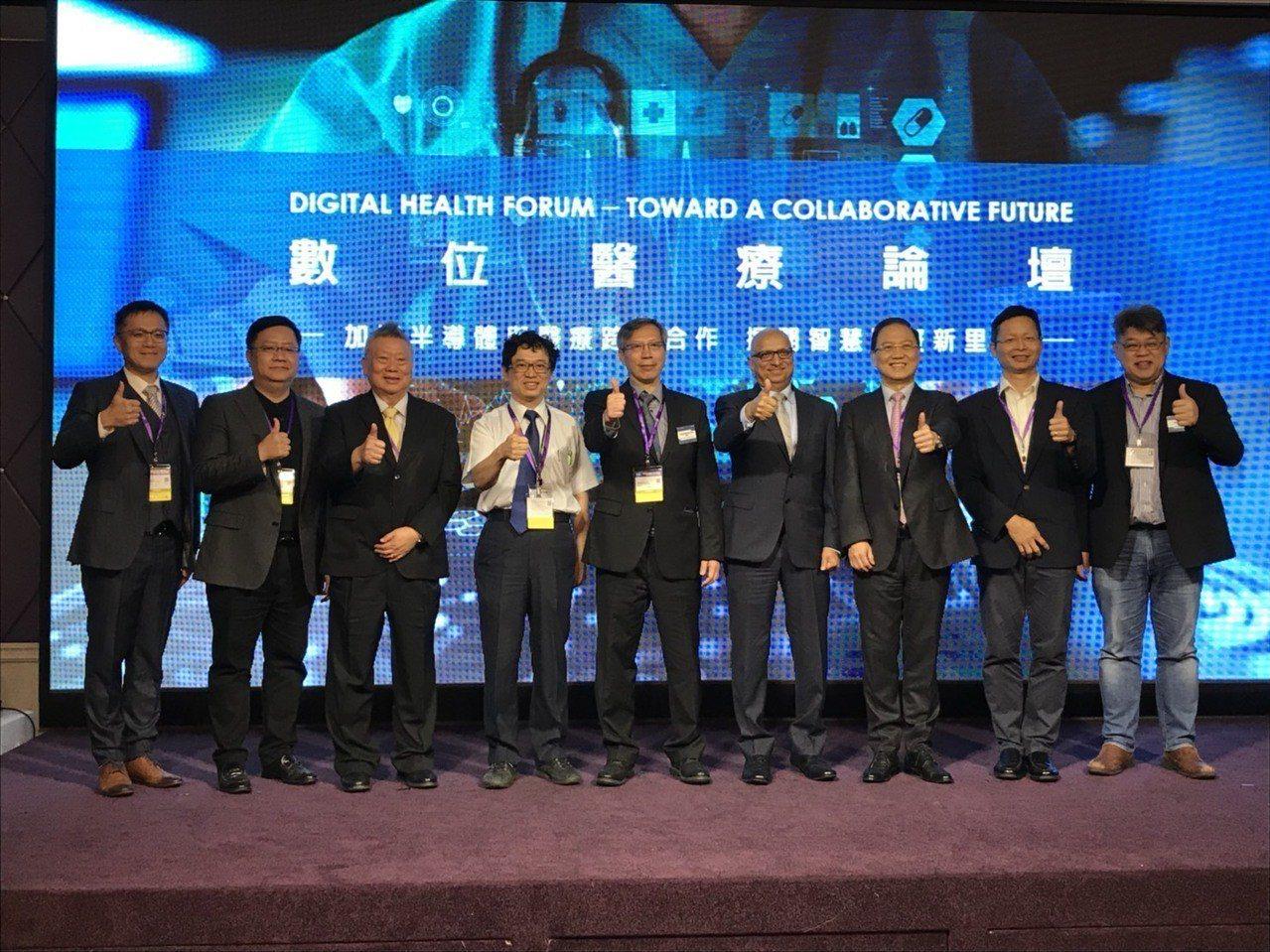 國際半導體產業協會與生醫產業創新推動方案執7日首度攜手合辦第一屆「數位醫療論壇」...