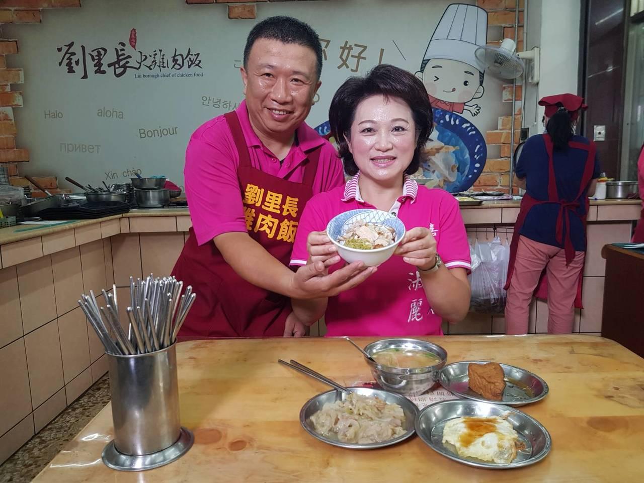 蕭淑麗議長帶大家來到老店「劉里長雞肉飯」,特別推薦點「雞片飯」。記者石偉民/攝影