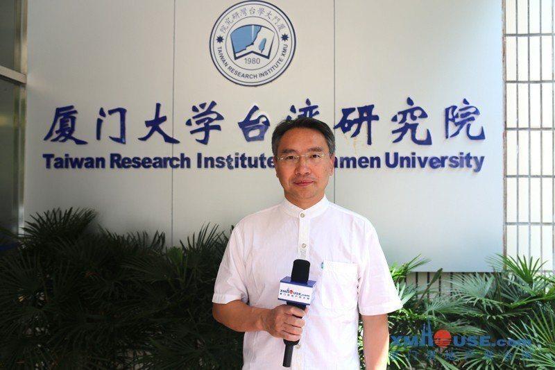 大陸廈門大學台灣研究院中心副主任唐永紅。圖擷自廈大官網