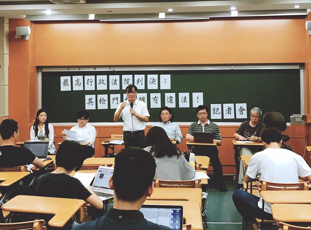 針對最高行政法院判決,政大師生今天召開記者會說明。圖/政大學生會提供