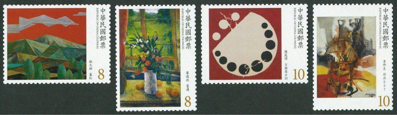 中華郵政發行「台灣近代畫作郵票」。圖/中華郵政提供