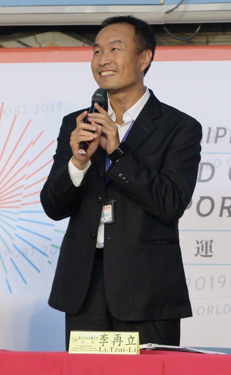 台北市體育局局長李再立。記者毛琬婷/攝影