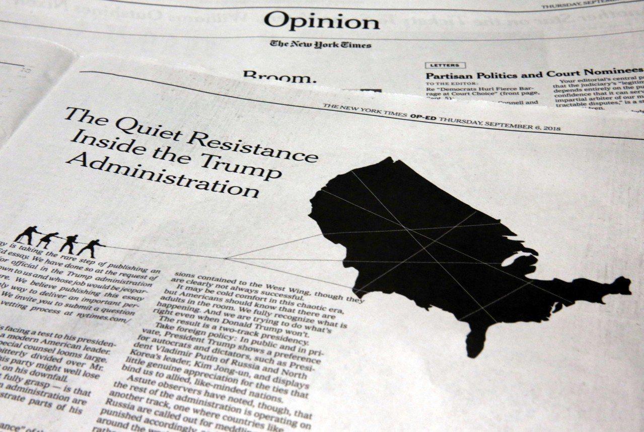 6日出刊的美國《紐約時報》刊登「資深政府官員」投書,稱部分政府高層正秘密從內部抵...