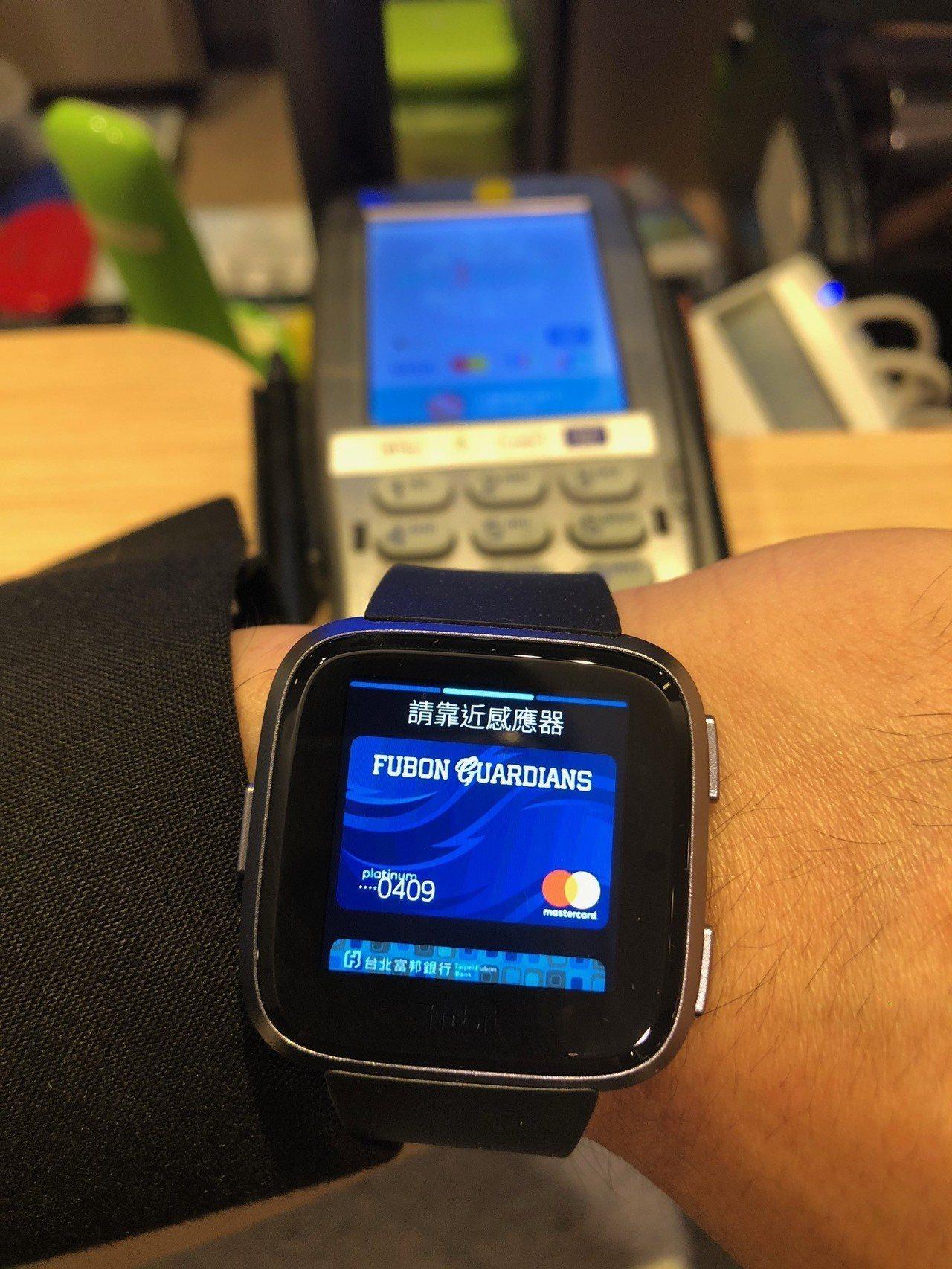 北富銀開辦穿戴式裝置金融卡功能 戴智慧手錶可「嗶」購物。圖/北富銀提供