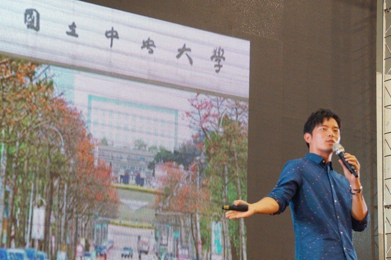 中央大學邀請藝人宥勝新生營返回母校演講。圖/中央大學提供