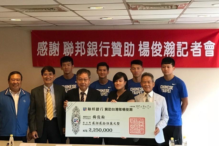 聯邦銀行今天頒發225萬元獎金鼓勵田徑好手楊俊瀚。記者劉肇育/攝影