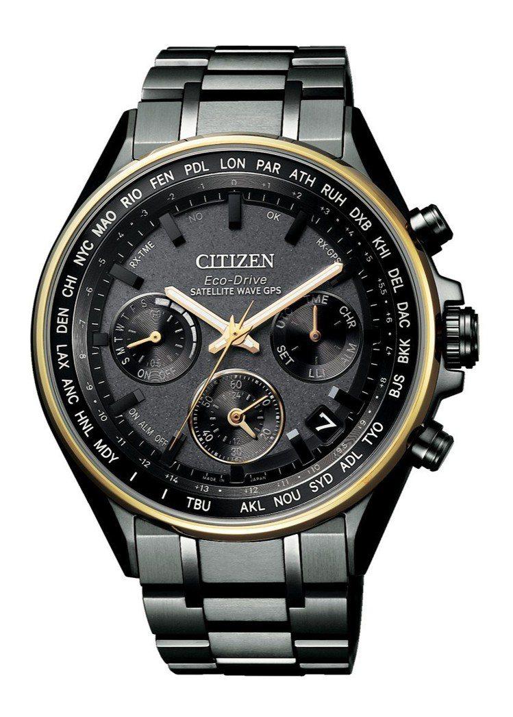 CITIZEN百年紀念F950光動能GPS衛星對時腕表,全台限量50只,約84,...