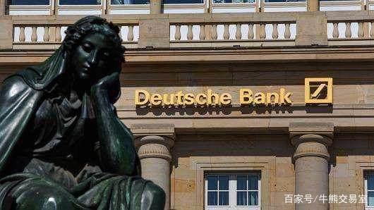 海航集團「被要求」退出在德意志銀行的持股。取自百家號